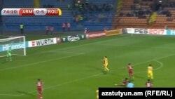 Հայաստան - Ռումինիա ֆուտբոլային խաղը, 8-ը հոկտեմբերի, 2016թ․