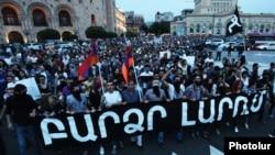 Էլեկտրաէներգիայի թանկացման դեմ երթ Երևանում, 27-ը մայիսի, 2015թ․