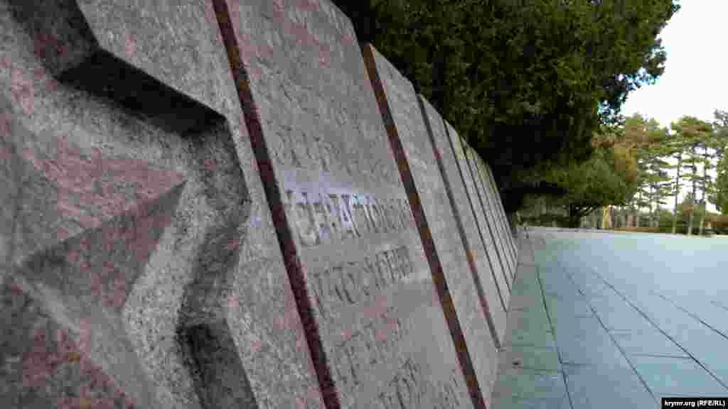 На мемориальных стелах выбиты имена 240 героев Советского Союза, удостоенных этого звания за освобождение Севастополя