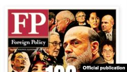 تصویر روی جلد شماره دسامبر ماهنامه فارین پالیسی