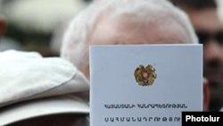 Ներում շնորհելու իրավունքը «տրվում» է նոր վարչապետին
