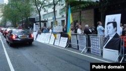 Акція протесту української діаспори в Нью-Йорку