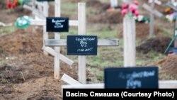 Магілы данбаскай вайны. Тут пахаваныя баевікі «ДНР», украінцы, цывільныя. Архіўнае фота