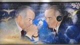 Uzbekistan -- Portrait of Islam Karimov inside exhibition dedicated to his life in Tashkent. August 3, 2018.
