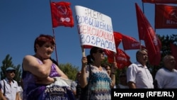 Мітинг проти пенсійної реформи в Сімферополі, липень 2018 року