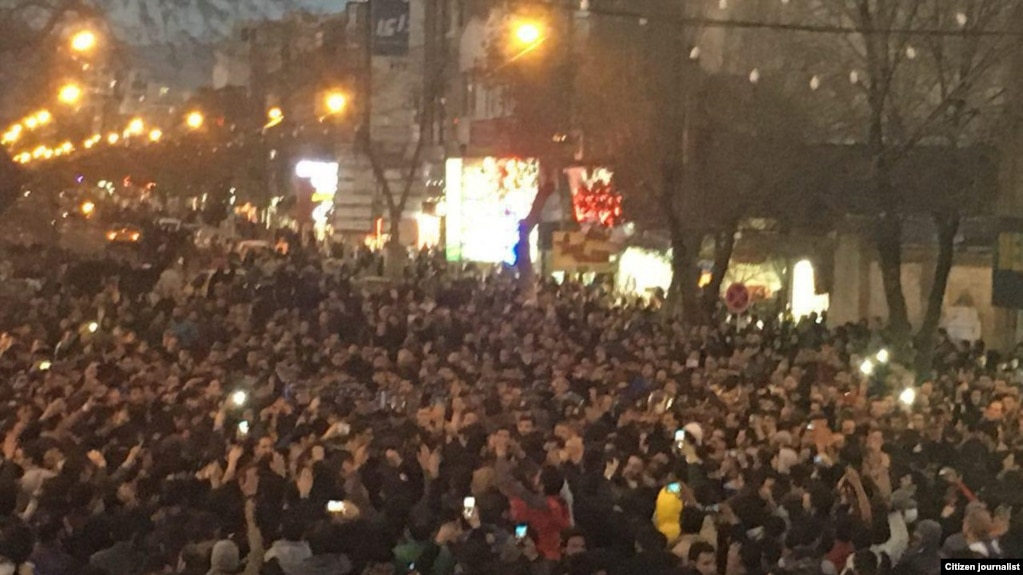 Afbeeldingsresultaat voor اعتراضات ایران