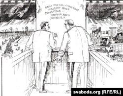 Адна чарга ў ГУЛАГ пры Сталіну і мноства іншых пры Брэжневу (Лявон Бартлаў і Аляксандар Бранцаў)