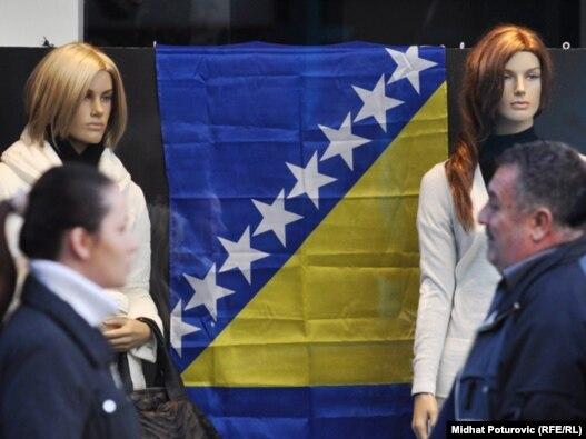 Obilježavanje Dana državnosti BiH, Sarajevo, 25. novembar 2010
