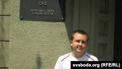 Юры Бацук