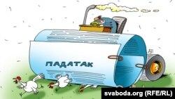 Карикатура Білоруської редакції Радіо Свобода