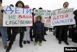 Під час «Маршу проти негідників» у Санкт-Петербурзі, 13 січня 2013 року