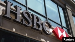 U.S. -- A view shows the entrance to a HSBC Bank branch in New York, 10Aug2011