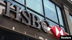 HSBC Holdings Plc - njëra nga bankat kundër së cilës është ngritur padi.