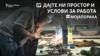 Моја Порака - Андреј Миневски скулптор