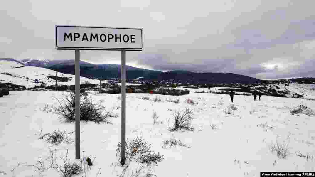 Одне з популярних місць для зимового часу ‒ село Мармурове, розташоване за 20 кілометрів від Сімферополя