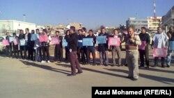 تظاهرة لطالبي لجوء رحلوا من دول اوروبية بعد رفض طلباتهم