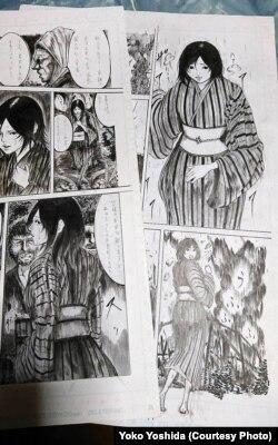 Коміксы японскага мастака Даічы Ёшыды
