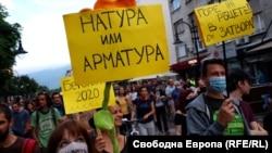 """Протестът в София започна по бул. """"Витоша"""""""