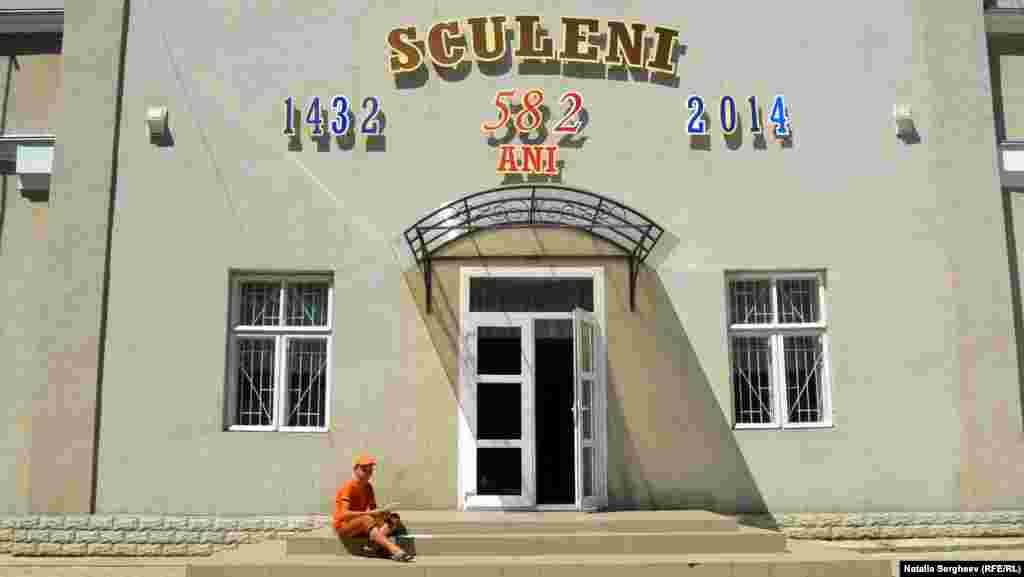 Casa de Cultură de la Sculeni, r. Ungheni. Satul are 583 de ani de la înființare.