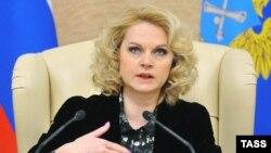 Глава Счетной палаты России Татьяна Голикова.
