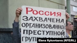 """Russia -- People take part in """"March of th millions"""" in Moscow rally, 06May2012"""