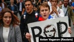 Поколение, родившееся при Путине, удивило экспертов своей протестностью