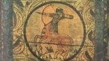 Полкан-богатырь. Роспись на крышке сундука-теремка. Великий Устюг, XVII век