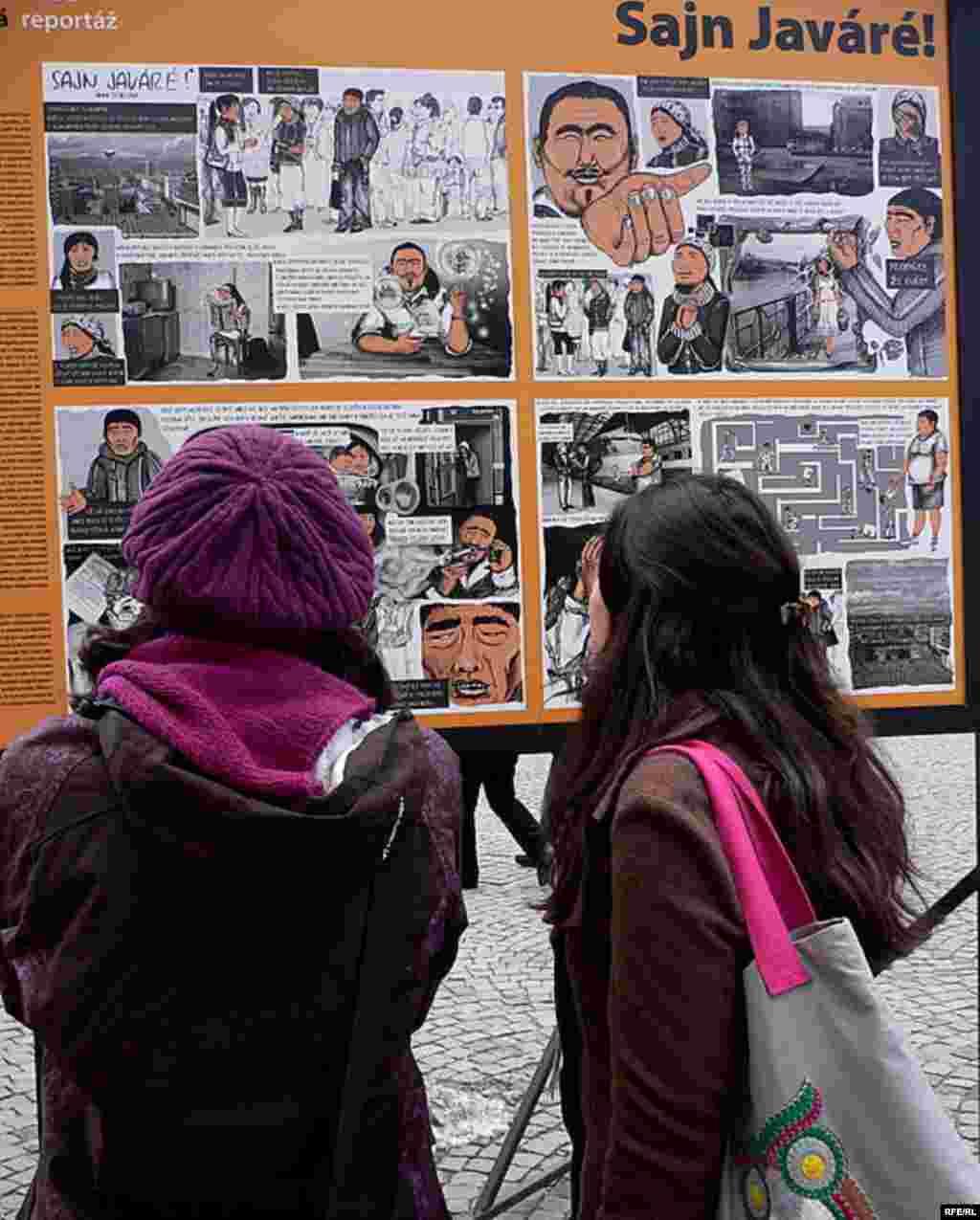 Анна Тейклова – серія коміксів «Довге очікування візи» про монгольських заробітчан - 7