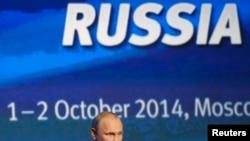 Presidenti rus, Vladimir Putin, gjatë konferencës për investime ruse në Moskë