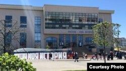 Строительство музея сопровождалось скандалом