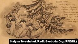 Різдвяно-новорічні листівки початку ХХ століття, які отримували львів'яни на свята. Поштівки із фондів музею імені Соломії Крушельницької