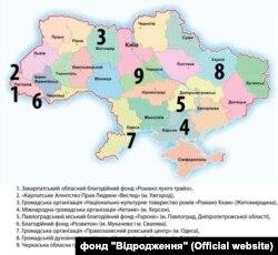 9 центрів, які надають безоплатну правову допомогу ромському населенню в різних регіонах України