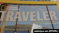 Армянское издание журнала National Geographic Traveler