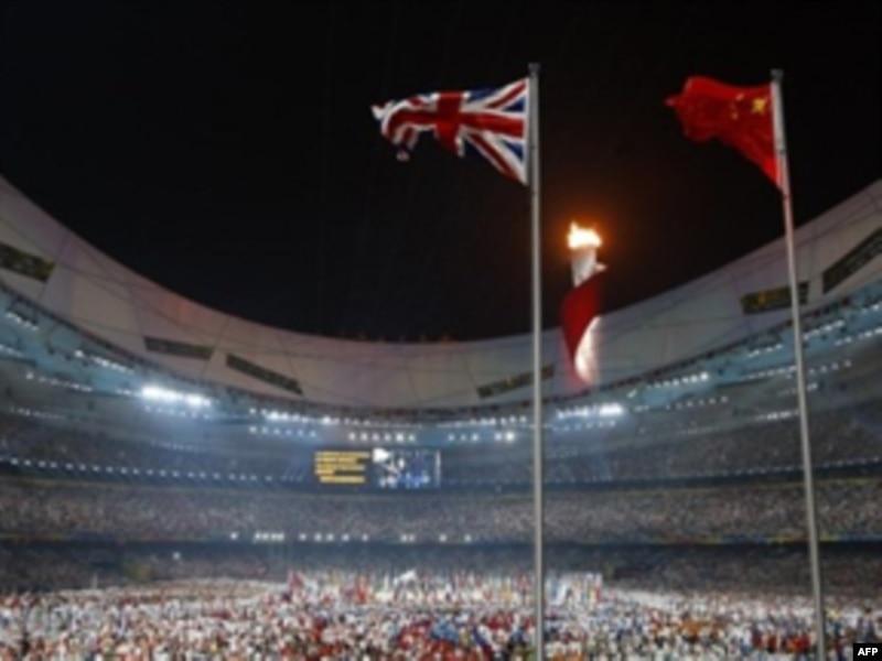 летняя олимпиада 2008