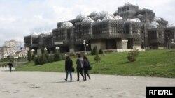 Hapësira universitare në Prishtinë (Biblioteka Kombëtare dhe Universitare e Kosovës).