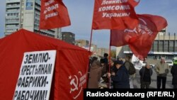 Одна из коммунистических манифестаций на Украине