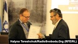 Юрій Педерій отримує відзнаку START Haifa