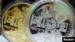 Қазақстан теңгесінің 20 жылдығына арнап шығарылған коллекциялық монеталар.