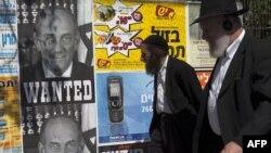 پوسترهای اهود اولمرت بر دیوار در اوج رسوایی مالی او در اسرائیل