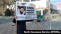 Пикет в поддержку Гаджиева в Махачкале, 9 декабря 2019 г.