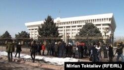 Ак үйдүн алдындагы акция. Бишкек, 5-март, 2014.