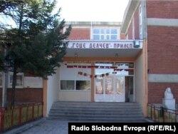 Shkollë në Maqedoni...