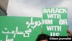 """Tähranyň koçelerine çykan Eýranyň oppozision """"Ýaşyllar hereketiniň"""" agzalary Birleşen Ştatlaryň prezidenti Barak Obama açyk talap bilen ýüzlendiler, 4-nji noýabr, 2009-njy ýyl."""
