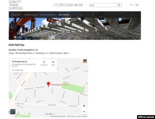Адрес своего головного офиса компания Quality Trade Supplies L.P. указала на карте.