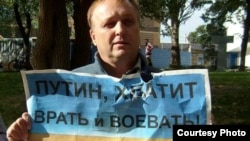 Борис Батый на антивоенном пикете в Ростове-на-Дону