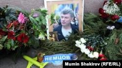 Народный мемориал Бориса Немцова