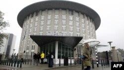 Sedište Organizacije za zabranu hemijskog oružja u Hagu