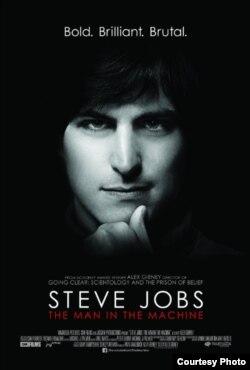 """Afișul filmului """"Steve Jobs"""""""