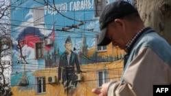 Севастополь заселяют россиянами. Крымский вечер | Радио Крым.Реалии