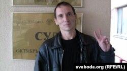 Вадзім Цярлецкі